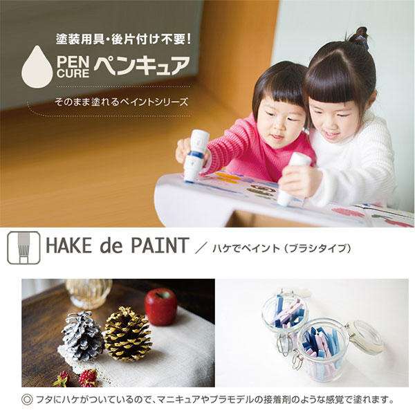 【B】塗料ニッペペンキュアハケフレッシュBRセミグロス50ml×50個大箱送料無料沖縄県を除く