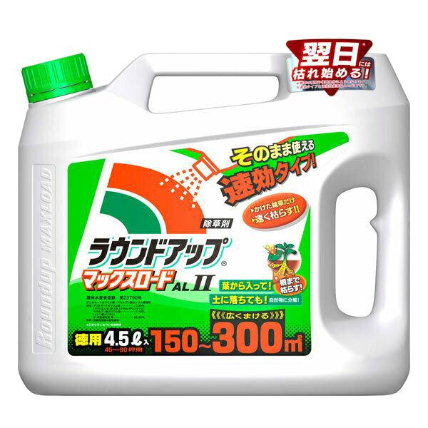 日産化学 除草剤 ラウンドアップマックスロードALII 4.5L×4本(ケース販売) A