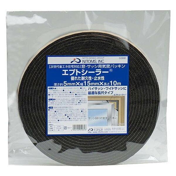 【B】テープ ニトムズ エプトンシーラー 気密 5×15×10 G0081×40個 大箱