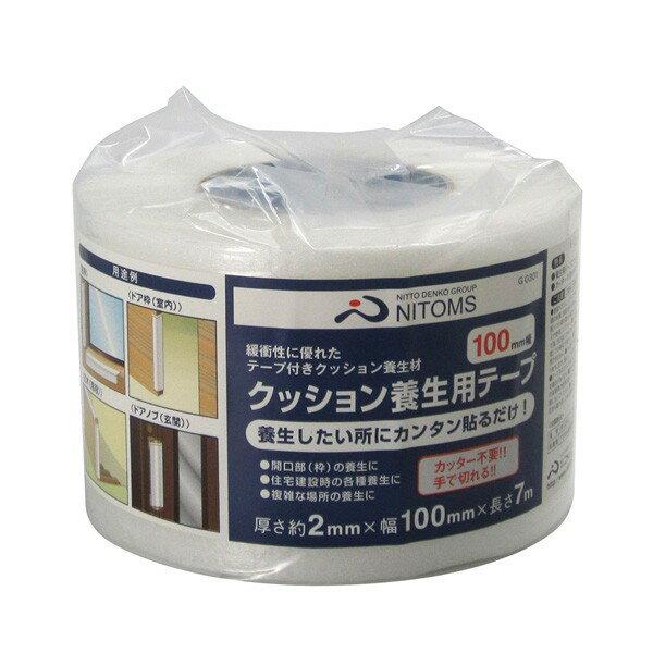 ニトムズ クッション養生テープ100 100×7 G0301×27個 大箱 B