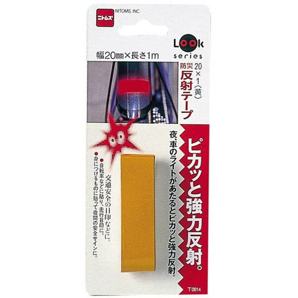 【B】テープ ニトムズ 安全 防災反射テープ 黄 20mm×1m T0614×100個 大箱 送料無料 沖縄県を除く