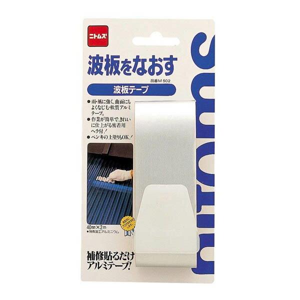 ニトムズ 波板テープ M502×100個 40×2 M502×100個 波板テープ 大箱 大箱 B, ファーストキャスト:e2e2c2fd --- officewill.xsrv.jp