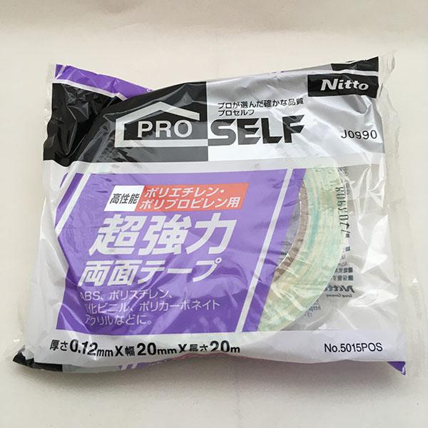 ニトムズ 20×20 No.5015 J0990×90 ポリエチレン・ポリプロピレン用超強力両面テープ B 大箱