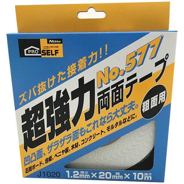 超強力両面テープ粗面用(箱) 20×10 No.577 大箱 ニトムズ B J1020×36
