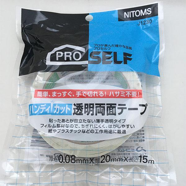 ニトムズ ハンディカット透明両面テープ20 J1230×100個 大箱 B