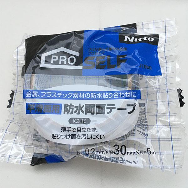 ニトムズ 平滑面防水両面テープ30×5 J1980×40個 大箱 B