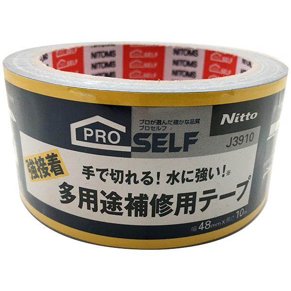 配管 断熱材のジョイント及び 各種梱包 結束に 端末止めに ニトムズ 大箱 多用途補修用テープ J3910×50 本物 B 割引 48×10