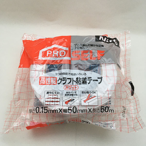 ニトムズ 高性能カラークラフトテープ 白 50×50 J4208×50個 大箱 B