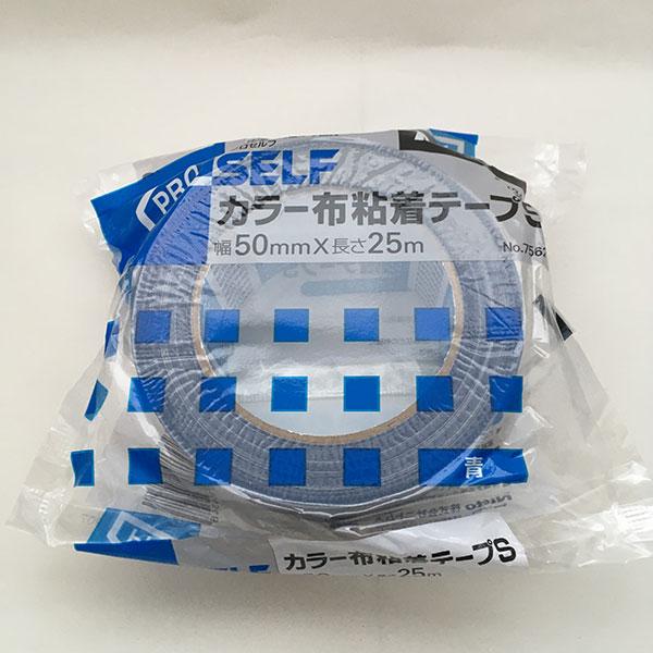 ニトムズ カラー布粘着テープS No.7562 青 J5434×30 大箱 B