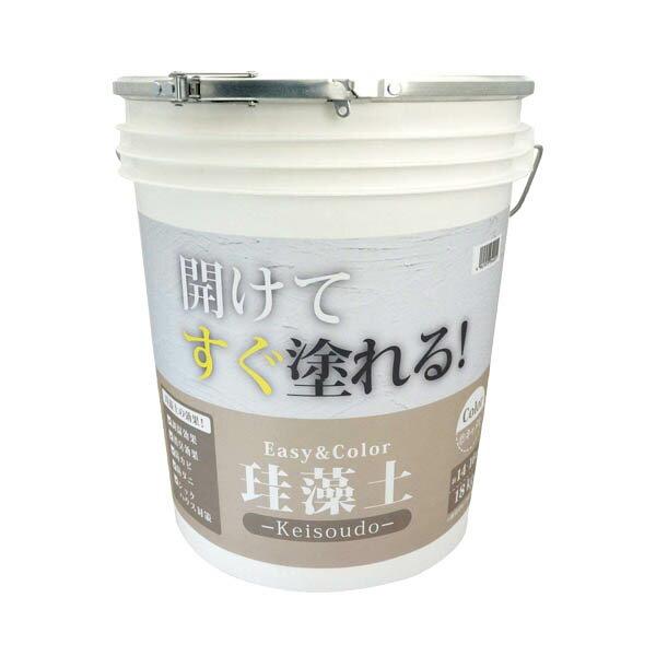 ワンウィル EASY&COLOR 珪藻土 キャメル 18kg B