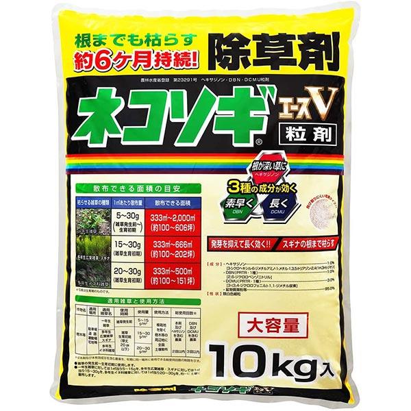 レインボー薬品 除草剤 ネコソギエースV粒剤 10kg A