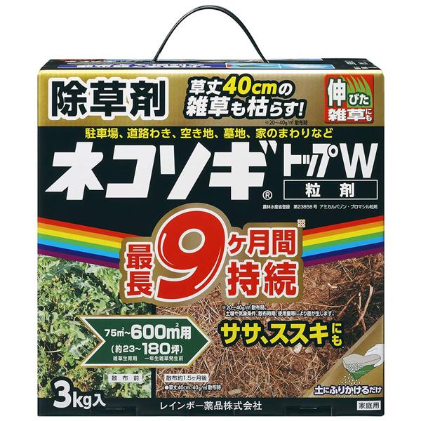 ネコソギトップW粒剤 3kg×6個 ケース販売 レインボー薬品 A