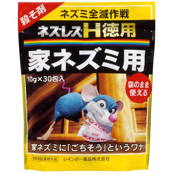 レインボー薬品 ネズレスH徳用 300g(10g×30包)×30袋(ケース販売) A