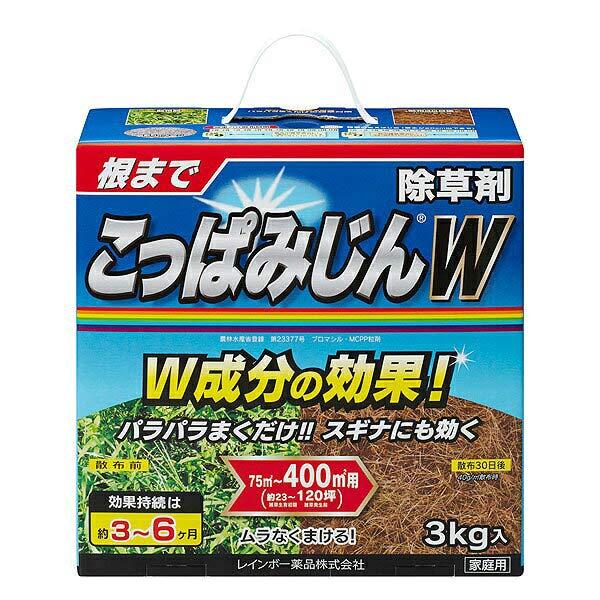 レインボー薬品 除草剤 こっぱみじんW 3kg×6箱(ケース販売) A