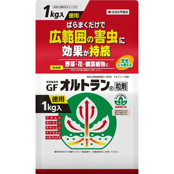 住友化学園芸 GFオルトラン粒剤 1kg×12袋(ケース販売) A