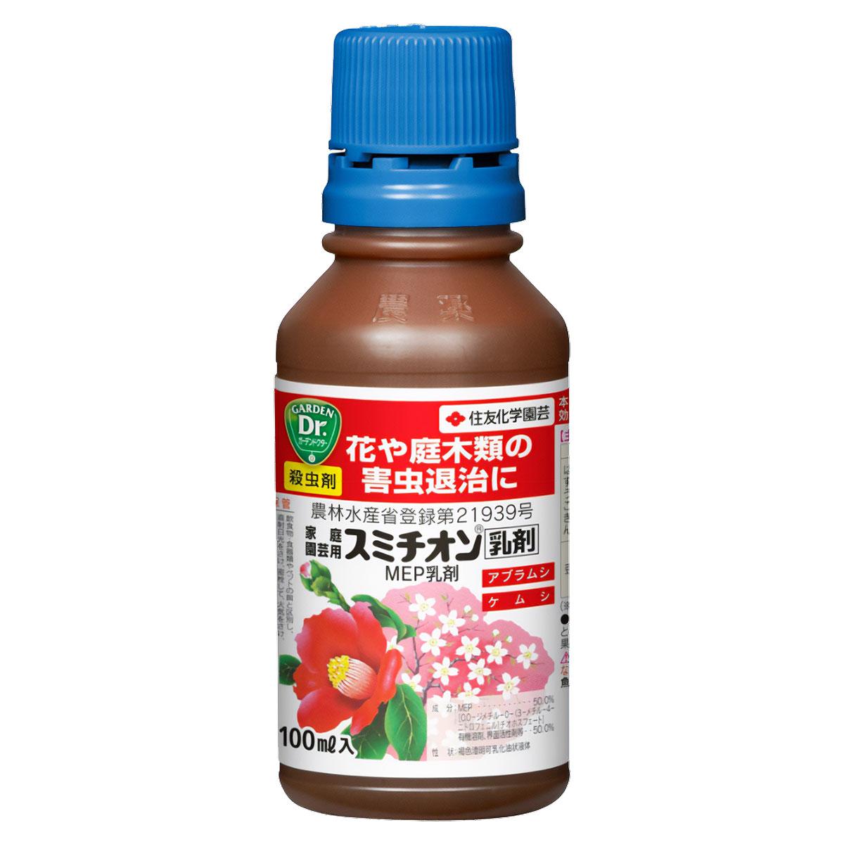 幅広い植物の害虫退治に 住友化学園芸 スミチオン乳剤 マート 《週末限定タイムセール》 100ml A