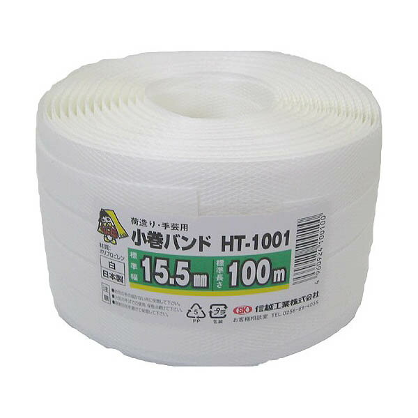 信越工業 小巻バンド 白 HT-1001 15.5mm×100m×24 大箱 B
