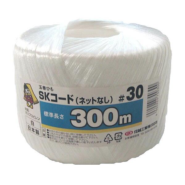 信越工業 SKコード ネットなし 白 70×300×36個 大箱 B