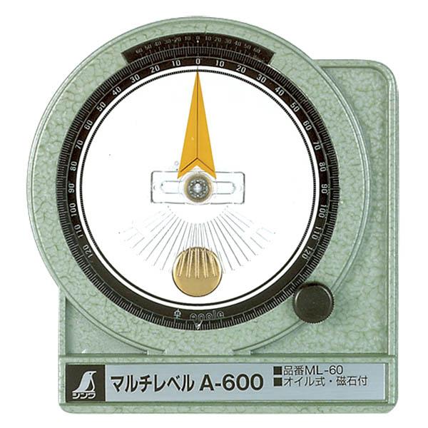 シンワ測定 マルチレベル A-600 78966 BM1