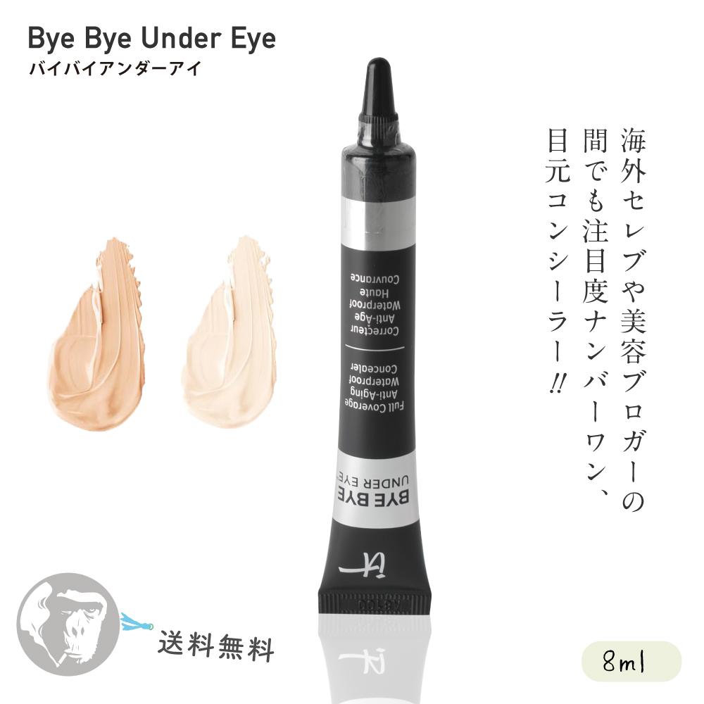 ~目の下の皮膚専門に開発されたスキンケアもできるコンシーラー~ Bye 完売 Under Eye お気に入 目元専用コンシーラー バイバイアンダーアイ 8ml Cosmetics 全品送料無料 イットコスメティクス It