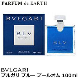 ブルガリ BVLGARI ブルー プールオム 100ml EDT SP【送料無料】【あす楽対応_14時まで】【香水 メンズ】【EARTH】【香水 ブランド ホワイトデー ギフト 誕生日】