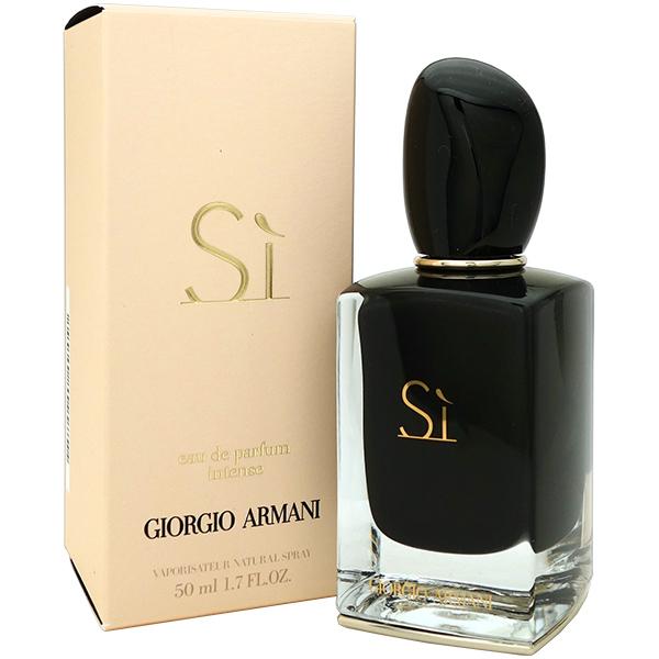 アルマーニ Giorgio Armani シィ アンタンス(インテンス)EDP SP 50ml Si Eau De Parfum Intense【送料無料】【あす楽対応_14時まで】【香水 レディース】【父の日 ギフト】【新生活 印象】