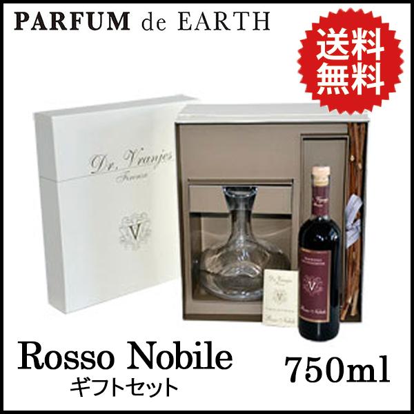 ドットール・ヴラニエス ロッソ ノービレ(Rosso Nobile) リードディフューザー 750mlギフトセット 【送料無料】(2847)【あす楽対応_14時まで】