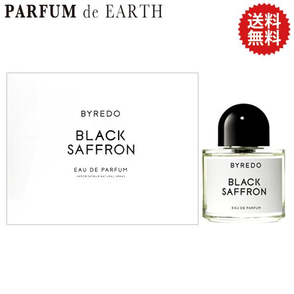 バレード BYREDO ブラック サフロン EDP SP 100ml【送料無料】BLACK SAFFRON【あす楽対応_お休み中】【香水 メンズ】【新生活 印象】