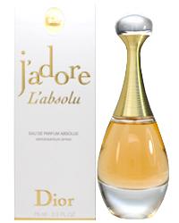 クリスチャン ディオール Dior ディオール ジャドール アブソリュ EDP SP 75ml【送料無料】【あす楽対応_お休み中】【香水 レディース】【香水 人気 ブランド ギフト 誕生日】