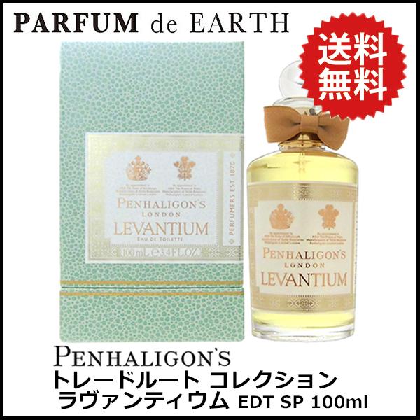 ペンハリガン PENHALIGON'S ラヴァンティウムEDT SP 100ml 【送料無料】【週末限定SALE】PENHALIGON'S 【香水 レディース】【あす楽対応_14時まで】