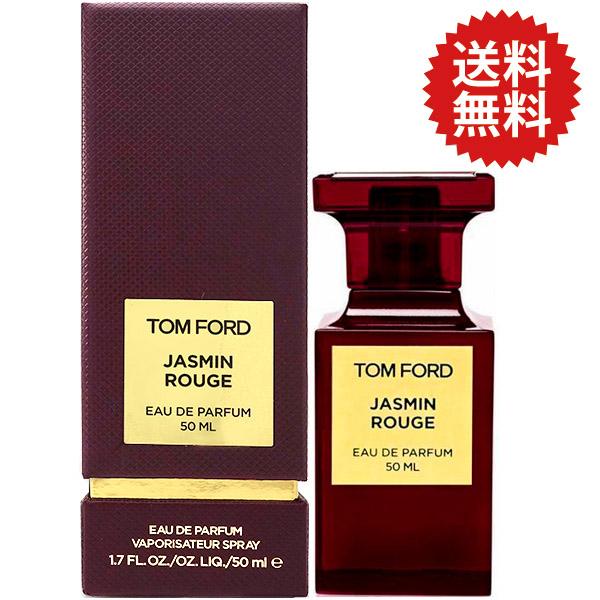 トムフォード TOM FORD ジャスミンルージュ EDP SP 50ml【送料無料】Tom Ford Jasmin Rouge Eau De Parfum【あす楽対応_お休み中】【香水 人気 ブランド ギフト 誕生日】