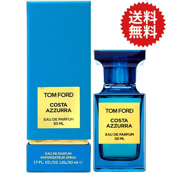トムフォード TOM FORD コスタ アジューラ EDP SP 50ml Tom Ford Costa Azzurra Eau De Parfum【送料無料】【EARTH】【あす楽対応_お休み中】【香水 人気 ブランド ギフト 誕生日】