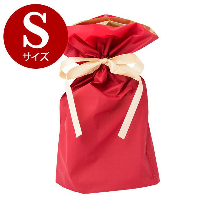 【ラッピング 袋 巾着 リボン ギフト プレゼント 贈り物 誕生日 クリスマス 母の日 父の日 敬老の日 バレンタイン ホワイトデー】[メール便送料無料] セルフラッピング ギフトバッグ ■レッド <●Sサイズ (24cm)> {1}