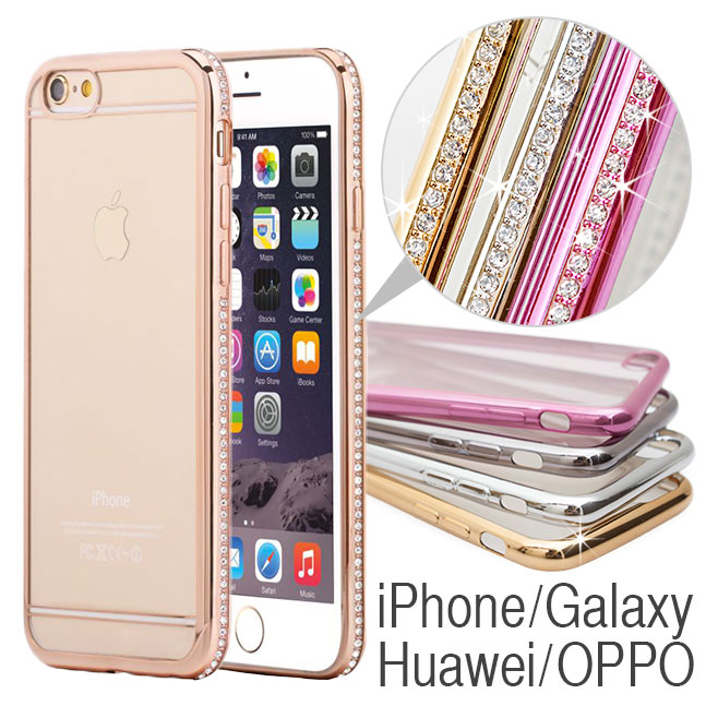 245e5528be iPhone,アイフォン,iPhone7,iPhone8,iPhoneX,ケース,カバー,クリアケース
