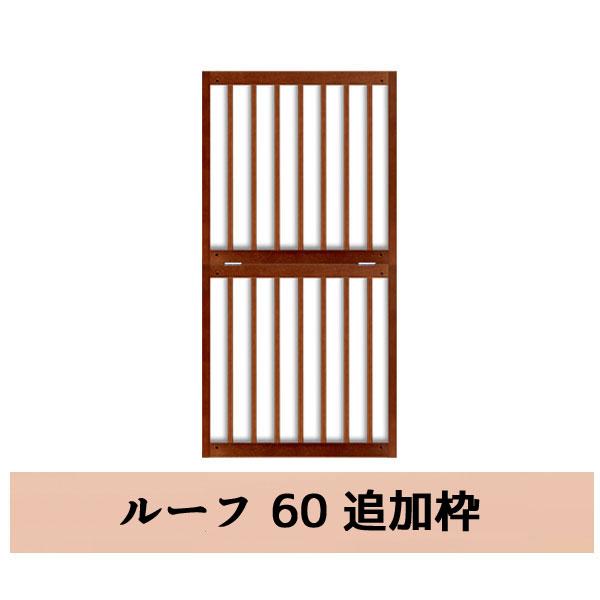 サークル 追加枠 ルーフ 60 ルーフ サークル 追加枠, 岡田屋:e661ebfe --- officewill.xsrv.jp