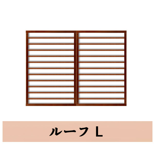 Lサークルルーフ L, ファーストスクリーン:6e5a8810 --- officewill.xsrv.jp