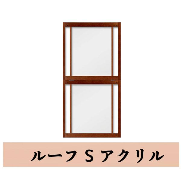 サークル ルーフ ルーフ アクリル S サークル アクリル, SHORTY(ショーティー):acfa0293 --- officewill.xsrv.jp