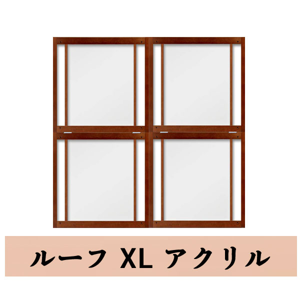 サークル ルーフ XL XL ルーフ サークル アクリル, アトラス:1d0c7f1d --- officewill.xsrv.jp