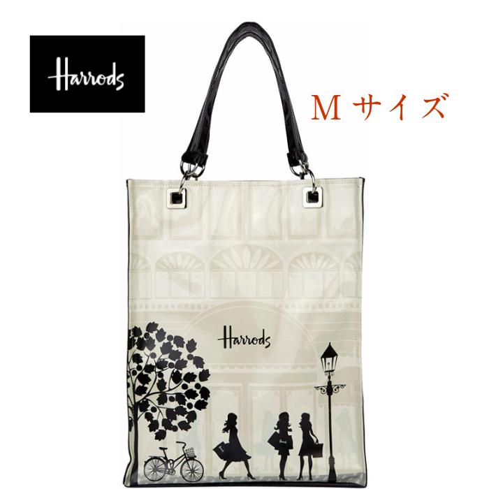 本店限定品 直輸入 安心の正規品 スーパーセール期間限定 ハロッズ Harrods 正規品 Ladies Bag ナイツブリッジレディースバッグ トートバッグ Knightsbridge 賜物