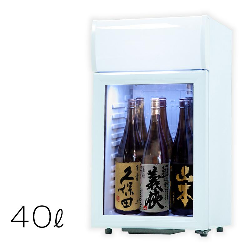 【送料無料】冷蔵ショーケース ディスプレイクーラー 業務用冷蔵庫 日本酒 一升瓶 冷蔵庫 卓上 小型 1ドア ホワイト 白ブラック 黒 ディスプレイ冷蔵庫 卓上冷蔵庫 自宅 家庭用 個人用 ###冷蔵庫/SC40B☆###