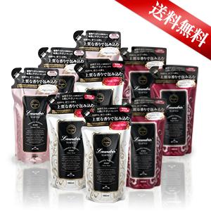 店 エレガントフローラルの香り クラシックフローラルの香り ロマンティックフラワーを3袋ずつ スーパーSALE 9 6までP10倍 ランドリン 3種 詰め替えセット 柔軟剤 全店販売中 ≪今だけトライアル3包おまけ付き≫ 送料無料