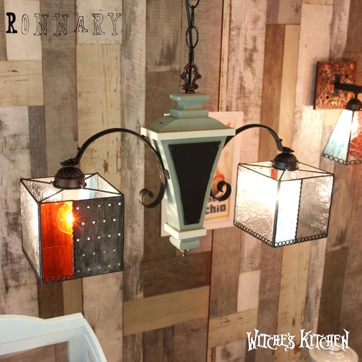 ペンダントライト 【2Lights Ronnary・ロナリー】 LED対応 カフェスタイル ステンドグラス ランプ