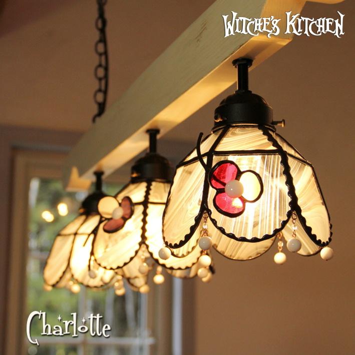 ステンドグラス 希少 照明 祝日 ペンダントライト 3Lights Charlotte シャルロット LED対応 3灯 ランプ フラワー