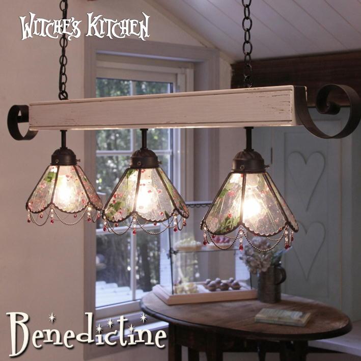 ペンダントライト 【3Lights Benedictine・ベネディクティン】 LED対応 ロマンチック 3灯 ステンドグラス ランプ
