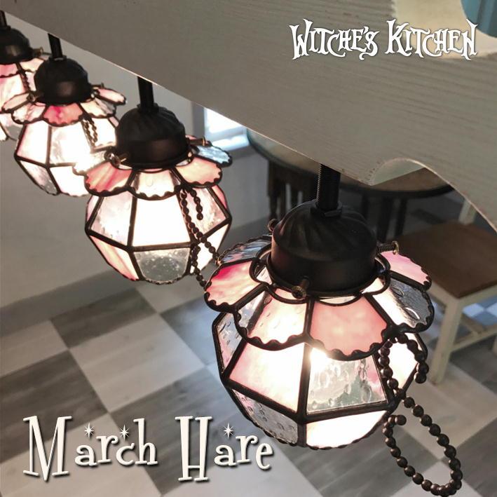 ペンダントライト 【4Lights March Hare・3月うさぎ】 LED対応 不思議の国のアリス 4灯 ステンドグラス ランプ