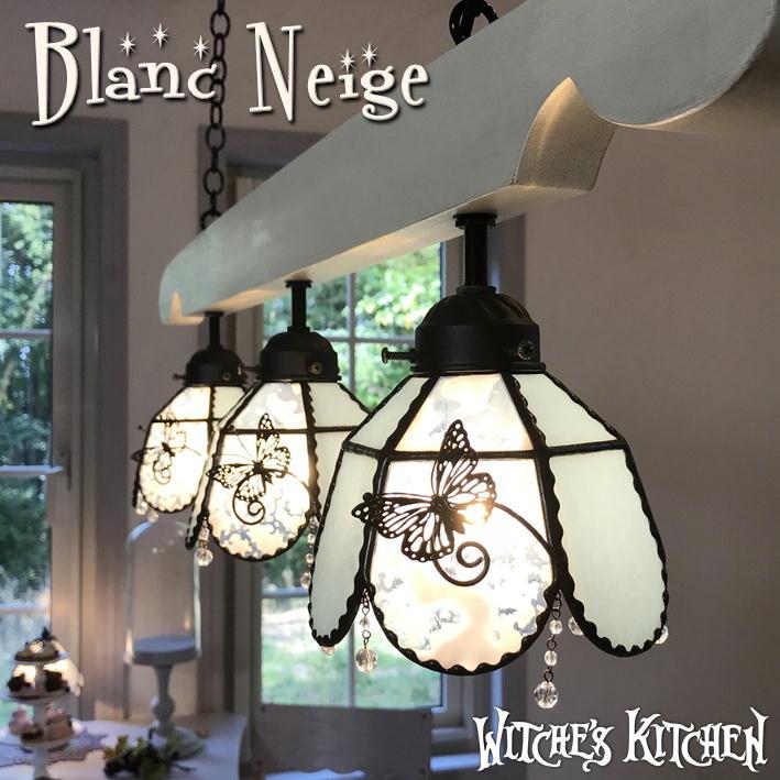ペンダントライト 【Blanc Neige・ブランネージュ】 LED対応 蝶 3灯 ステンドグラス ランプ