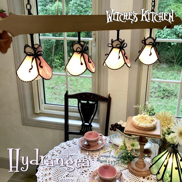 ペンダントライト 【4Lights Hydrangea・ハイドレンジア】 LED対応 リボン 4灯 ステンドグラス ランプ