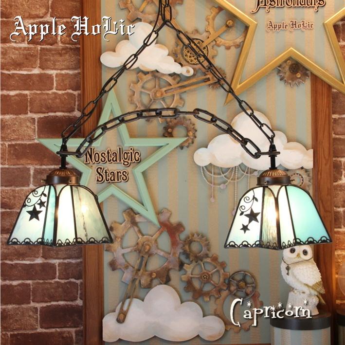 ペンダントライト 【2Lights Capricorn・カプリコーン】 LED対応 星座 2灯 ステンドグラス ランプ