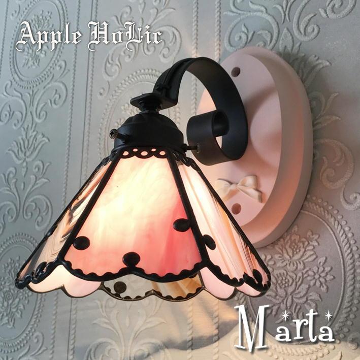 ブラケットライト 【Marta・マルタ】 LED対応 壁掛け照明 ステンドグラス フラワー ランプ
