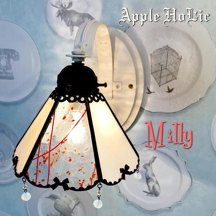 ブラケットライト 照明 おしゃれ 【Milly・ミリィ】 LED対応 壁掛け照明 ステンドグラス リボン ランプ